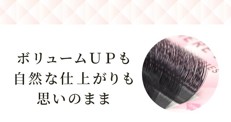 3DカシミアラッシュLP