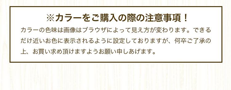 キャンディーカラーラッシュ4本束LP