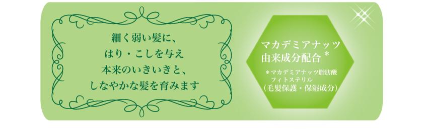 gokuboso2